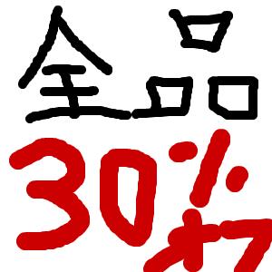 Cocolog_oekaki_2011_03_19_08_50
