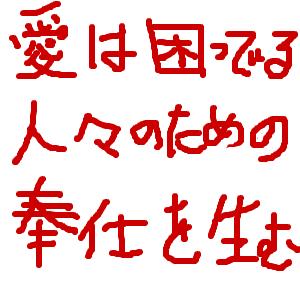 Cocolog_oekaki_2011_03_31_11_25